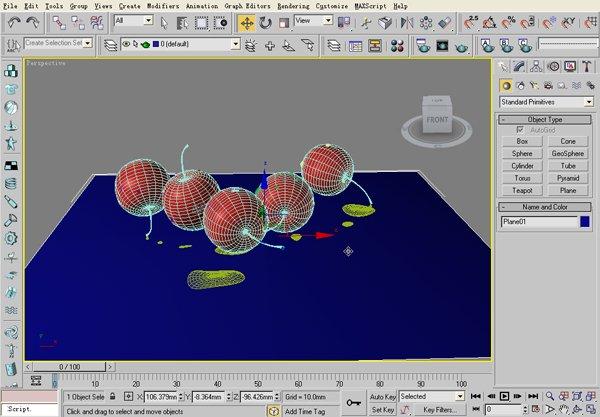 3dsmax2010中文版从入门到精通-avi视频教程