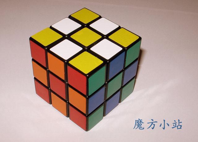 3阶魔方-7步教程――基础篇(推荐)