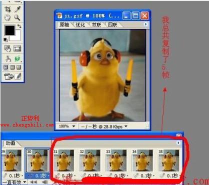 双击有惊喜的QQ表情制作方法大揭秘