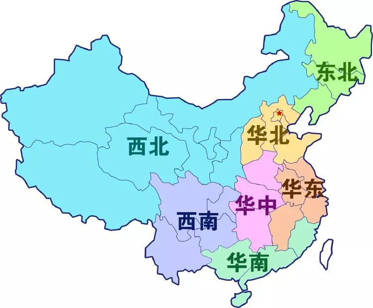 你都知道的中国地理小知识